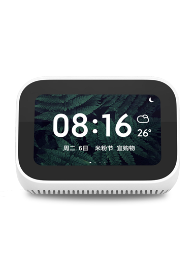 58_XiaomiSmart Display_Tmb 0720